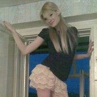 нaтaлья, 28 лет, Близнецы, Сызрань