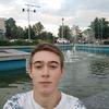 Артём, 18, г.Каменское