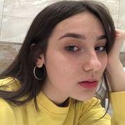 Алиса 21 Казань