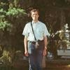 Oleg, 47, г.Полтава