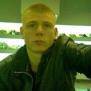 Иван, 28 лет, Рыбы