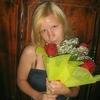 Natalya, 38, Onega