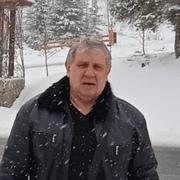 АЛЕКСАНДР 60 Ростов-на-Дону