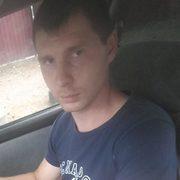 Алексей 32 Дальнереченск