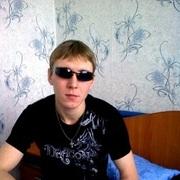 Денис 34 Бирск