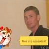 Риф, 38, г.Астрахань