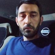 не важно 39 Ереван