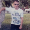 МАКСИМ, 32, г.Куровское