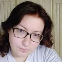 Аня, 18 лет, Весы, Ростов-на-Дону