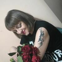 Яна, 33 года, Козерог, Москва