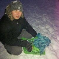 Макс, 32 года, Рыбы, Москва
