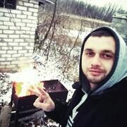 Денис 31 Київ