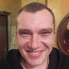 Владимир, 40, г.Днепродзержинск