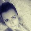 Мария, 22, г.Хабаровск