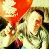 Сергей, 19, г.Пермь