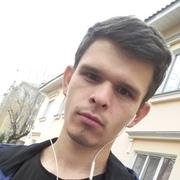 Эмиль 21 Казань