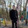 Василий, 18, г.Светловодск