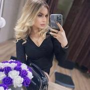 Алена, 23, г.Москва
