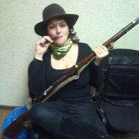Александра, 41 год, Лев, Москва