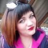Елена, 27, г.Новая Каховка