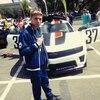 Сергей, 19, г.Нижний Тагил