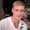Alex, 27, г.Кишинёв