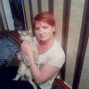 Ольга 39 лет (Весы) хочет познакомиться в Кадуе