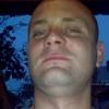 Іван, 27, г.Калуш