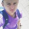 Bohdan, 19, г.Аверса
