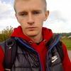 Александр, 24, г.Ромны