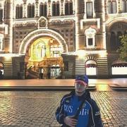 Радмир 21 Москва