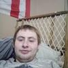 Cody Ashley, 29, г.Куба