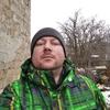 Юрий, 32, г.Черновцы