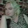 Елизавета, 34, г.Краснодар