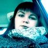 Татьяна, 22, г.Богородск