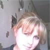 Ксения, 25, г.Дровяная