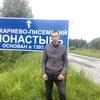 yuriy, 28, Savinsk