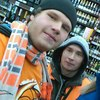 Сергей, 21, г.Верхняя Пышма