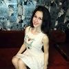 Анастасия, 20, г.Котлас