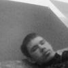 Владислав, 16, г.Котлас
