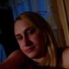 елена, 36, г.Красноярск
