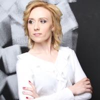 Ирина, 36 лет, Телец, Уфа