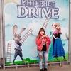Viktoriya, 20, Toretsk