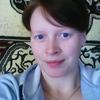 Василиса, 30, г.Пустомыты