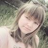 Настюша, 19, г.Самара