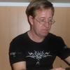 Алексей, 47, г.Ордынское