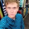 Алекс, 22, г.Псков