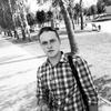 Олег, 21, г.Староконстантинов