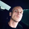 Coleniy, 34, г.Невьянск