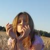 Алиса, 16, г.Минск